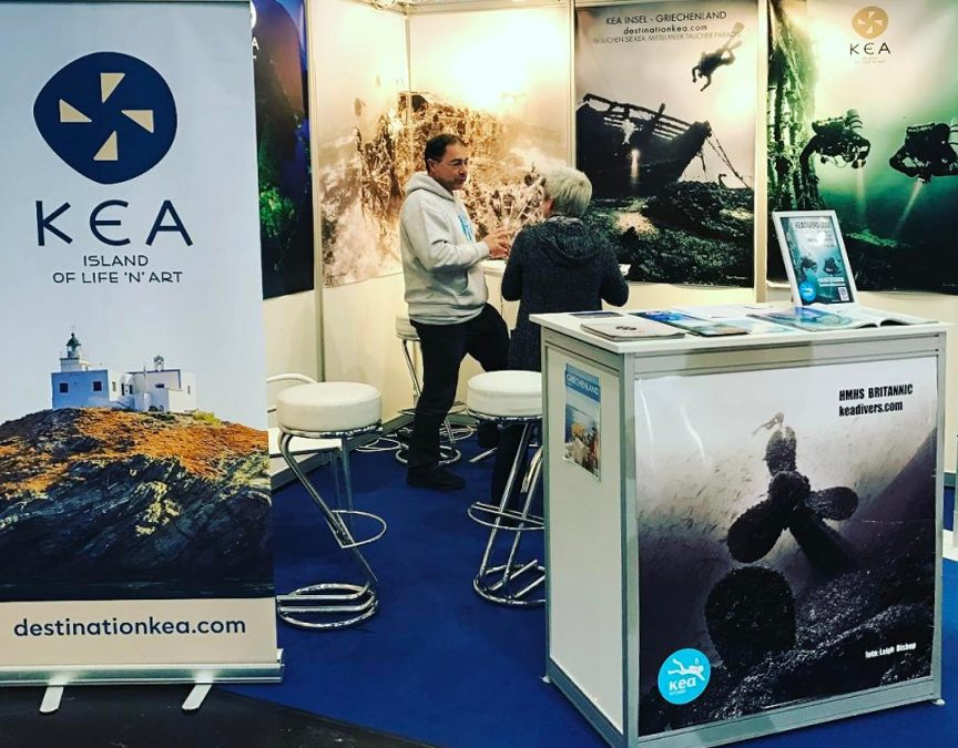 "Kea Island in ""BOOT 2017"" exhibition"