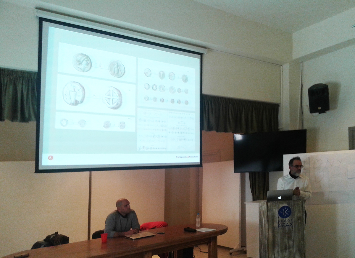 kea-presentation