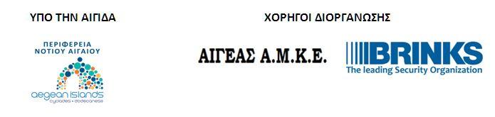 logos-karthea