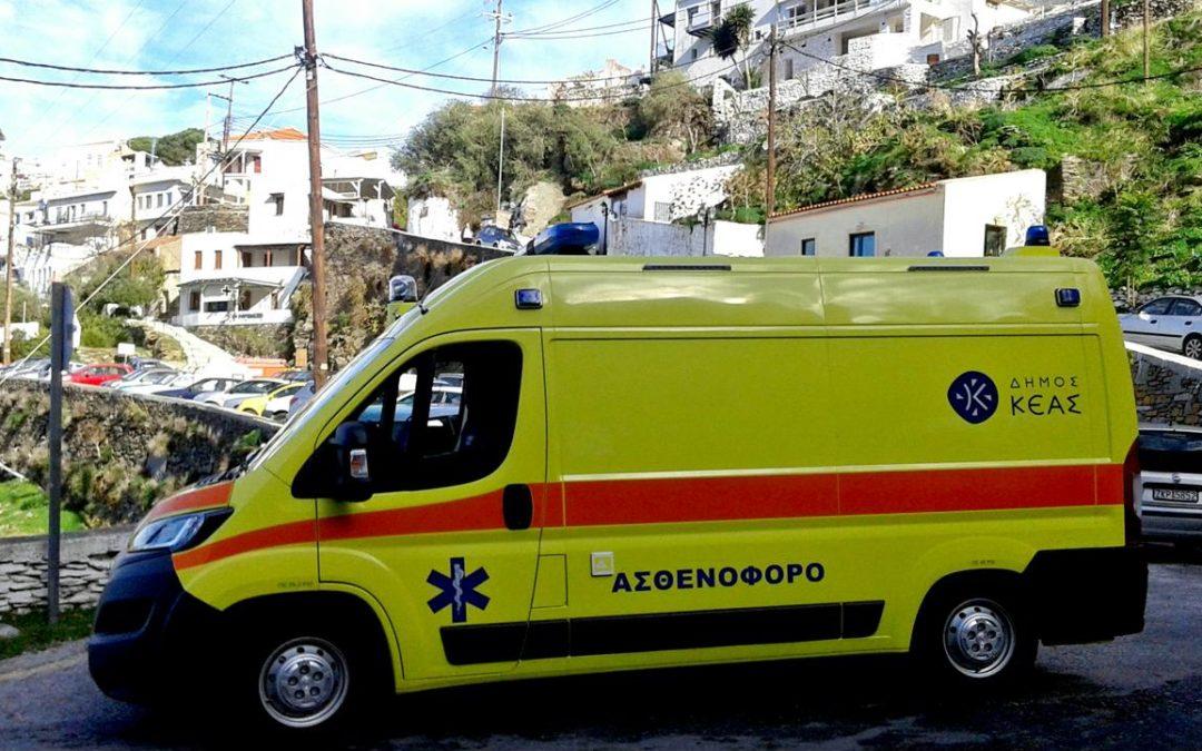 Παραλαβή νέου ασθενοφόρου οχήματος Δήμου Κέας