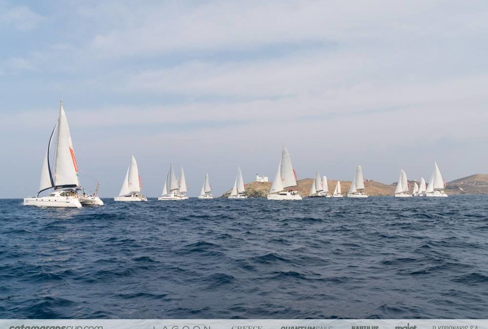 Catamarans Cup 2018 με πρώτο σταθμό την Κέα