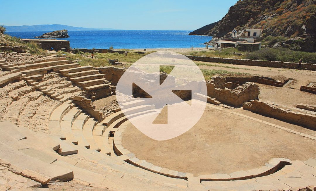 Concert with Alkistis Protopsalti to present Karthea's ancient theater