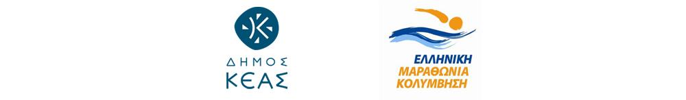 1os-kolimvitikos-peripatos-keas-logos