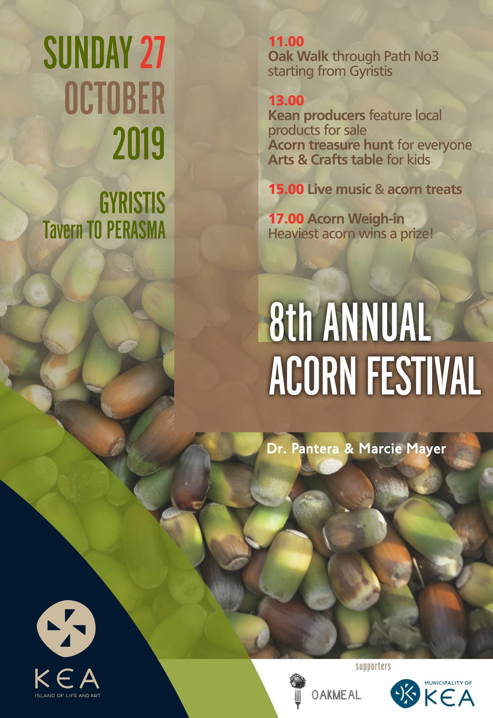 festival velanidiou eng 2019