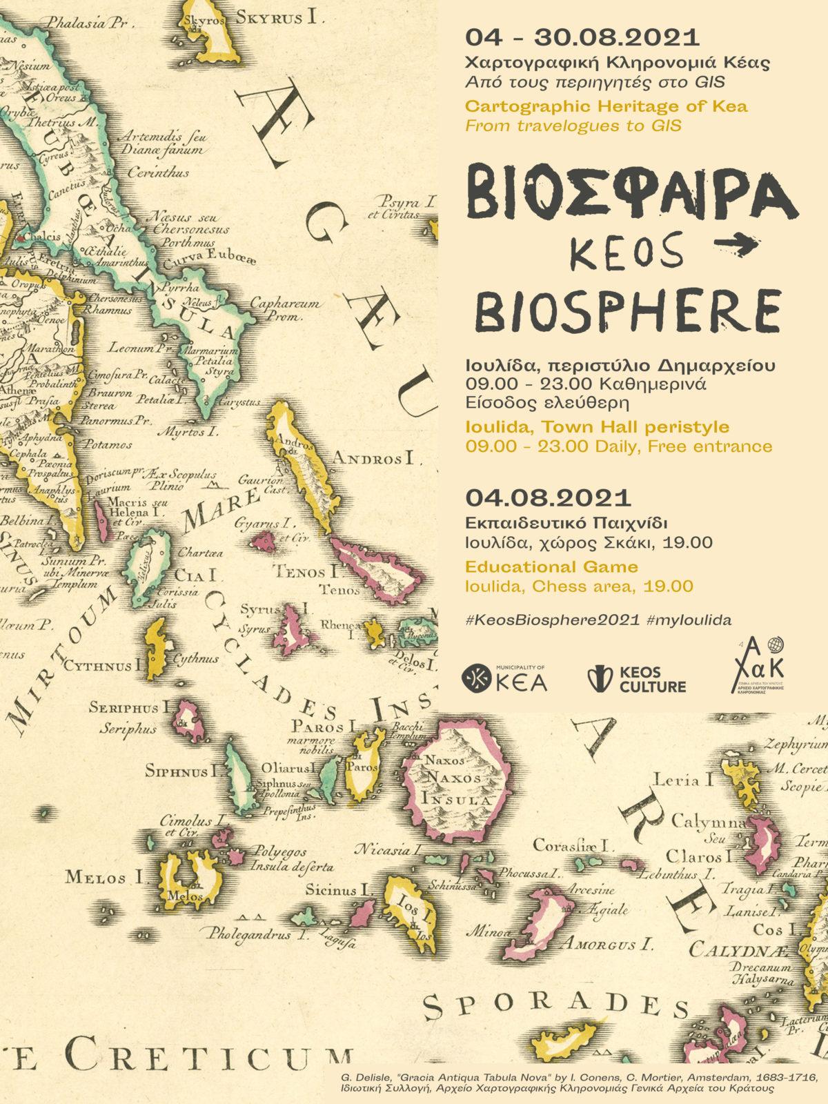 poster biosphere keos 2021