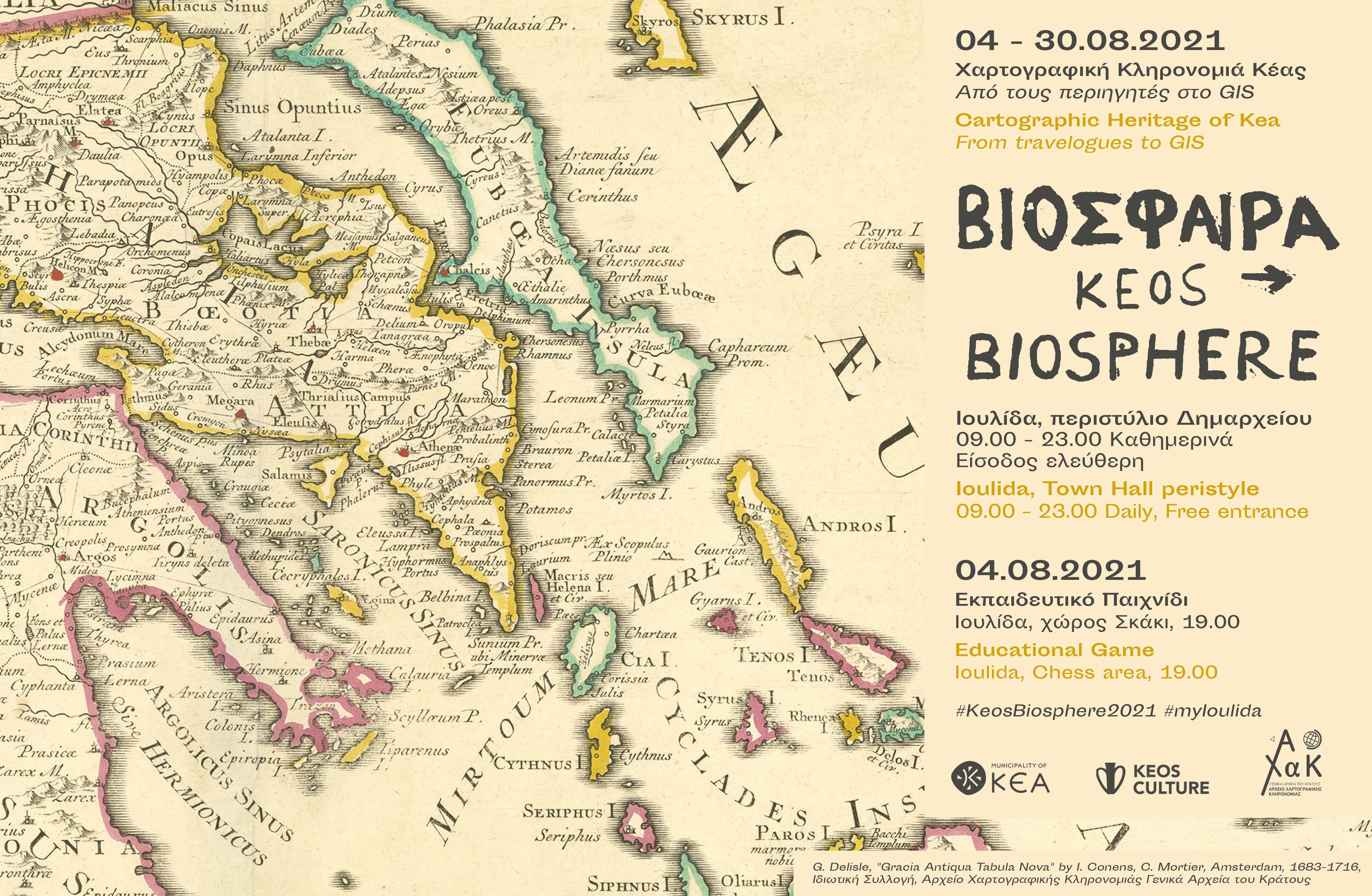 web banner biosphere keos 2021